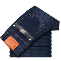 [globalbuy] New Arrival spring summer thin straight denim jeans men plus size 28-38 casual/4138057