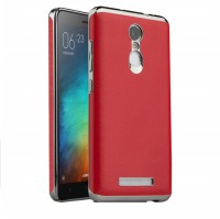 Back Case Leather Xiaomi Redmi Note 3 / Note 3 Pro (Red)