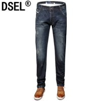 [globalbuy] 2017 Fashion Men`s Jeans Original Brand Dsel Jeans Ripped Trousers High Qualit/4136824