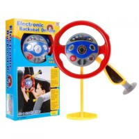 Electonic Backseat driver BO - Favorit Toys for baby - Best buy