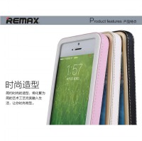 REMAX Leather Bumper for iPhone 5 / 5S