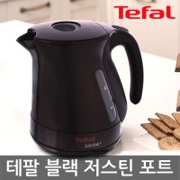 [- Tefal genuine ~] Tefal kettle black wireless plus Justin KO3408 / KO-3408 [Extra-large water inlet / electric kettle / electric kettle / wireless port;