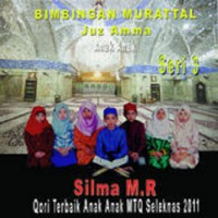 Silma M . R - Juz Amma Anak Anak, Vol. 3 - MP3 Download Original Album