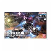 Bandai HG GTO 007 03226 0474206 Gunpla Gundam YMS-08B Dom Test Type Model Kit