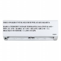 PROMO AC AQUA 1/2 PK LOW WATT AQA-KC105AGC6 (FREON R-410A, 320 WATT)