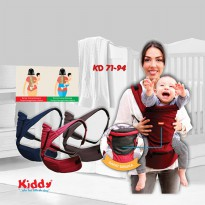 Kiddy baby carrier Hiprest - Baby Carrier hip rest  2 in 1 best buy