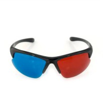 [macyskorea] BIRUGEAR Red/Cyan 3D Glasses for Movies and Games on Flat Screens -Frameless /9181908