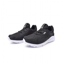 Ardiles Woman Banburry Running Shoes- Hitam Putih 09e5f6a021