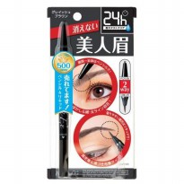 BCL Eyebrow Pencil & Liquid Grayish Brown Browlash Ex