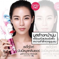 [WITH BRUSH / UKURAN GEDE] MOUSSE CLEANSER 120 ML CATHY DOLL