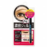 BCL 2mm Slim Gel Pencil Black Browlash Ex Water Strong