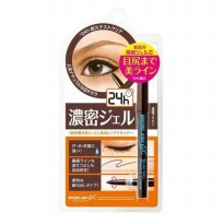 BCL 2mm Slim Gel Pencil Brown Browlash Ex Water Strong