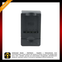 CHARGER SDV FOR PANASONIC B014