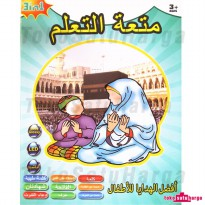 Playpad Anak Muslim 3 Bahasa (English Arab Indonesia) + LED + Bubble