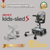 [Elenire] Kids sled / rider / saddle with comfortable backrest