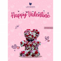Fresh Cut Roses Teddy Bear Valentine Edition + Tie + Rose (Ukuran L: 40cm)