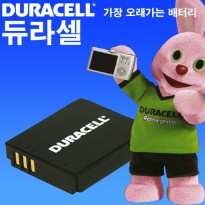 - Duracell Duracell DR9709 - Panasonic CGA-S005 / DMW-BCC12 special lithium ion battery (Lumix DMC-FX01, FX07, FX10, FX100, FX12, FX150, FX3, FX50, FX8, FX9, LX1, LX2, LX3, etc.) FX8
