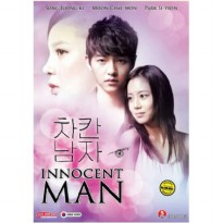 PROMO MURAH DVD ORIGINAL SERIAL KOREA INNOCENT MAN