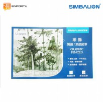 SIMBALION Graphic Pencil GPC-12