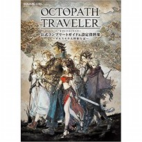 Nintendo Switch Project Octopath Traveler US ASIA