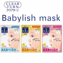 KOSE CLEAR TURN BABYISH MASK 7 SHEET