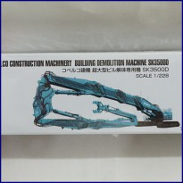 Takara Tomy Tomica 130 Kobelco Construction Machinery Building SK3500D