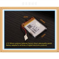[globalbuy] ()Polymer lithium ion battery 3.7 V 500MAH 403040 CE FCC ROHS MSDS quality cer/5765709