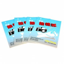 Lens Cleaning Paper Tissue Pack 50 Sheet (Tissue Pembersih Lensa)