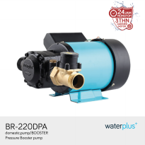 waterplus+ | Pompa Booster | Pressure Boosting Pump | BR-220DPA (125W)