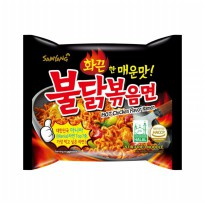 Samyang Hot Chicken Spicy Logo Halal