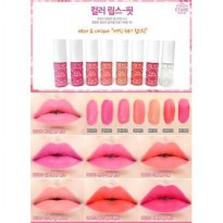 Etude House Color Lips Fit / Etude Color Lipsfit
