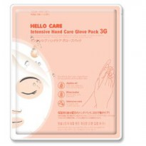 Hello Care Intensive Hand Care Glove Pack 3G