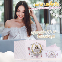 AUGUST GLUTA BERRY BODY CREAM KRIM PEMUTIH KULIT TUBUH & KETIAK BEST SELLER