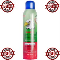 Cap Lang Eagle Eucalyptus Disinfectant Spray Pembunuh Kuman & Virus