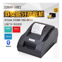 Printer Bluetooth Thermal XP58IIQ Bonus 3 Roll Kertas
