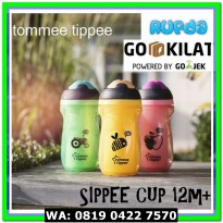 (Set Peralatan Makan Bayi) Tommee Tippee Sippee Cup Insulated 12m+