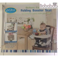 PLIKO FOLDING BOOSTER SEAT / KURSI MAKAN BAYI / HIGH CH