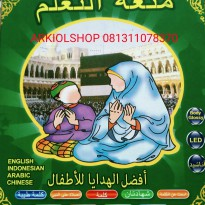 PLAY PAD MUSLIM 4in1