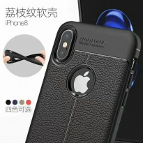 Case Kulit Auto Focus Oppo F7 - Back Case / Cover / Softcase