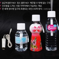 [Amazing Cow Humidifier V3] bucket will not be sent. Humidifier / mini humidifier / bottled water humidifier / usb humidifier