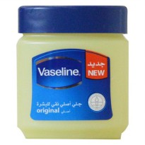 Vaseline Arab Saudi - pure skin jelly Petroleum Original 120ml