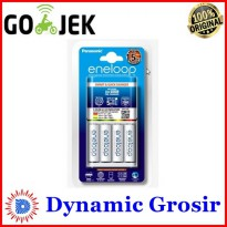 Panasonic Quick Charger Eneloop 1.5 Hour + 4 pcs Battery AA 2000 mA