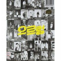 CD Album EXO Growl (tanpa photocard & poster)