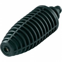 Bosch Rotary Nozzle for AQT