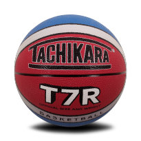 Tachikara Basket Ball Rubber T7R