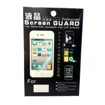 Screen Guard Ipod Touch 4