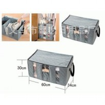 STORAGE BOX ABU 65 liters bamboo charcoal clothing boxes tempat baju