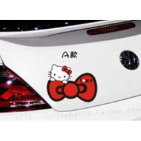 Sticker Mobil Pita Hello Kitty (Ukuran Sekitar : 11 cm x 15 cm)