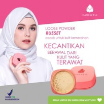 Carewell Loose Powder - Bedak Tabur Carewell / Original 100%