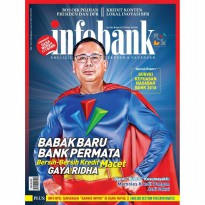 [SCOOP Digital] infobank / APR 2017